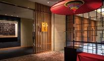 京都 つる家