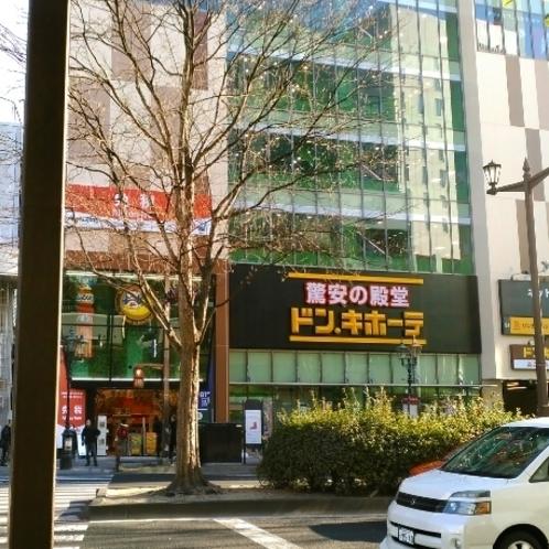 ドン・ホーテ仙台駅西口本店