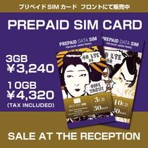 SIMカード1