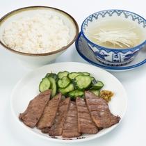 2017牛たん定食