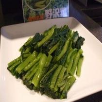 野沢菜漬物