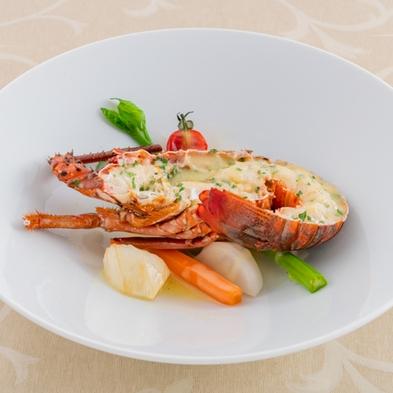 【プレミアム記念日】<特別な1日をルミエスタホテルで> お食事はプレミアムディナー記念日プラン!