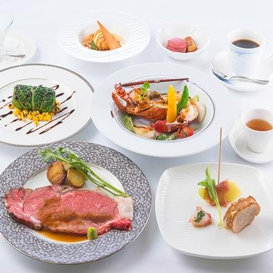 【上高地フレンチ・特選ディナー】 素材にこだわってグレードアップ!豪華な食材で楽しむ美食プラン