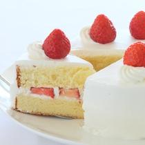 プラン特典:記念日ケーキ(イメージ)