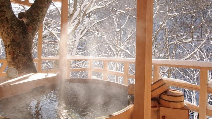 ◆お正月プラン◆2022年の始まりは風景館で
