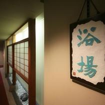 ◆大浴場へ向かう廊下