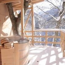 ◆天空の小鳥風呂丸】 雪の中の温泉も格別