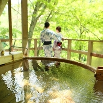 ◆天空の小鳥風呂【丸】 心地良い時間をのんびりと