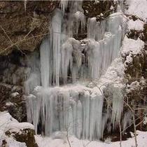 ◆仙人露天岩風呂 厳冬の頃には見事な氷柱も