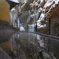 ◆仙人露天岩風呂 冬の露天もまた格別
