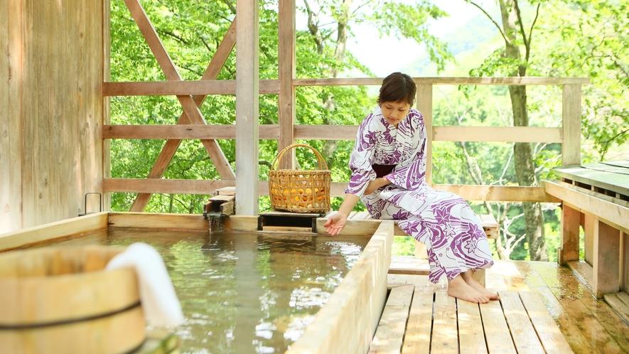 天空の小鳥風呂【角】貸切露天でごゆっくり
