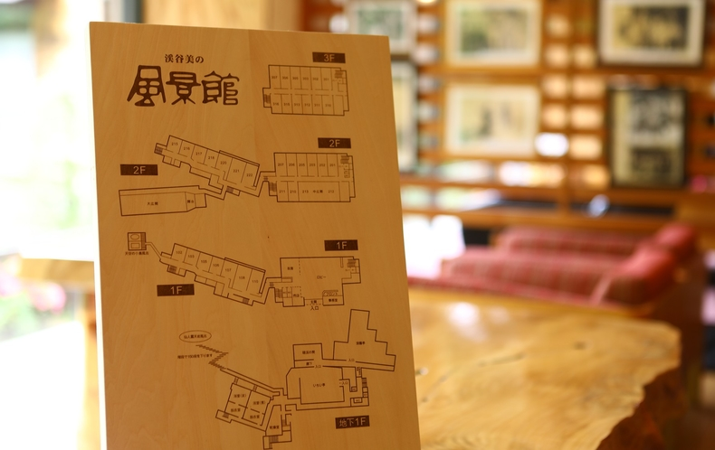 館内の案内図。各所に設置しております。