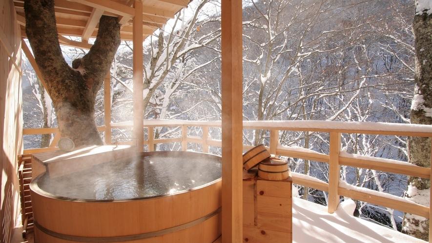 【天空の小鳥風呂】<丸>雪の中の温泉も格別