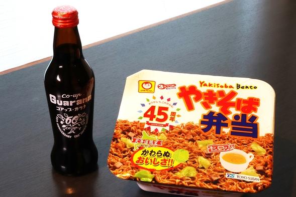 北海道の人気商品をお夜食に【どさんこのローカルフード付きプラン】軽朝食無料[LCF]