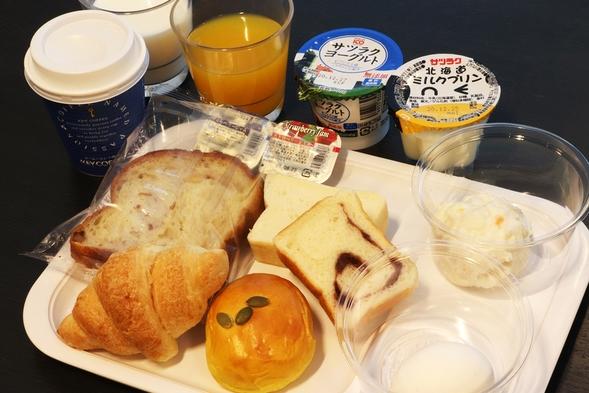 【テレワーク応援】8:00-20:00まで最大12時間滞在可能!軽朝食も利用可能![TWL]