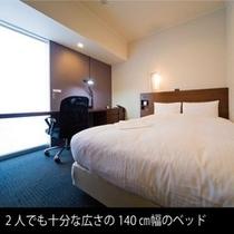 セミダブルルーム ベッド幅140㎝ 15㎡
