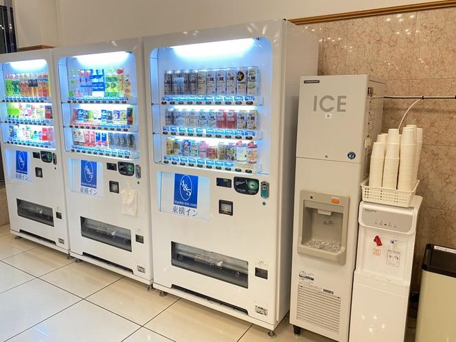 自販機・製氷機・ウォーターサーバー