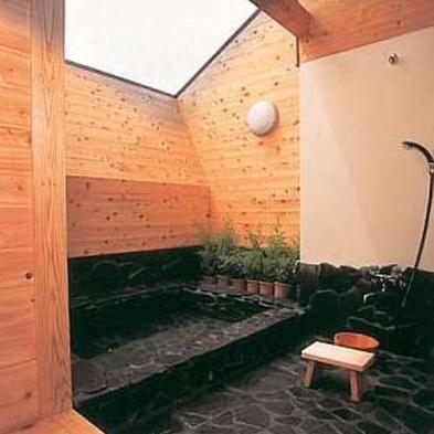 【ウィークリー割引】 毎日2,500円引き!別荘で暮らすように泊れるコンドミニアム体験プラン♪
