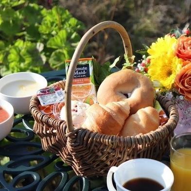 【お部屋や外で自由に楽しめるピクニックスタイルの朝食付】貸切露天風呂付き貸別荘で気ままに滞在♪