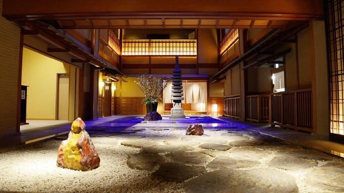 【秋冬旅セール】季節の懐石料理と露天風呂