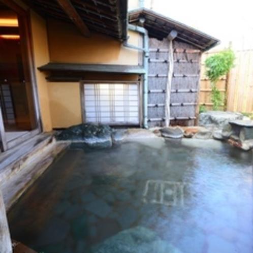 貸切露天風呂「嵯峨沢の湯」