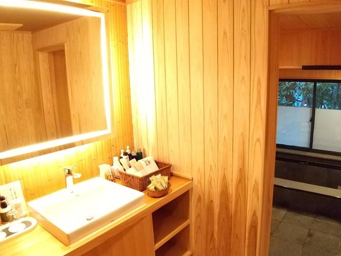 貴賓室洗面所(例)