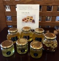 Beehive Organic Honey