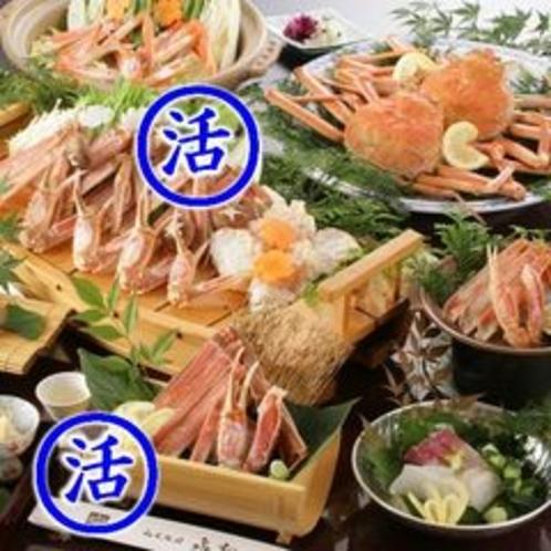天空の章のご夕食(活カニ)