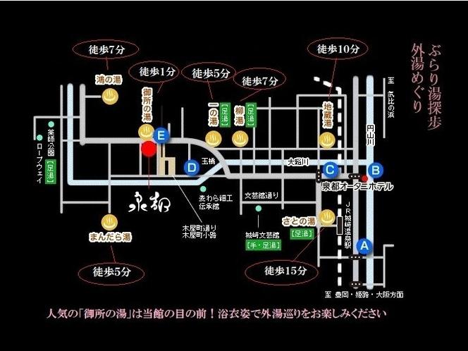 外湯めぐりMAP  城崎温泉7つの外湯をお楽しみください