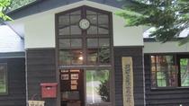 潟分校 昭和49年に廃校となった分校が修復され思い出の潟分校として一般公開されました お車で約45分