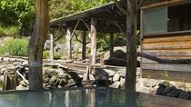 《黒湯温泉》鶴の湯温泉に次いで2番目に歴史のある温泉です。