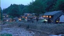 《孫六温泉》湯治場としての風情を最も残している温泉で、4つの浴場があります。