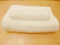 【フェイスタオル&バスタオル】清潔なふわふわのタオルをご用意しております。