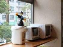 【電子レンジ・オーブントースター】2Fロビーに設置。24時間利用可能です。