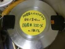 【国産米100%】ジャーの中は、大分県産ヒノヒカリを主とした美味しいご飯。毎朝、炊き立てです!