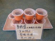 【納豆 北海道産大豆使用】貧血防止・整腸作用・老化防止