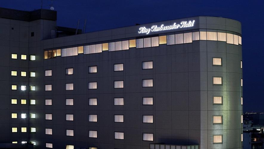 キングアンバサダーホテル熊谷 外観写真(夜景)