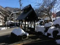 粋泉荘休憩所