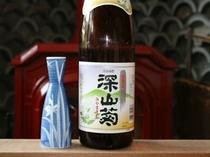 飛騨の地酒・深山菊