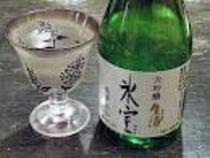 飛騨の銘酒・氷室
