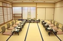 2階中宴会場 樹海の間(35帖)