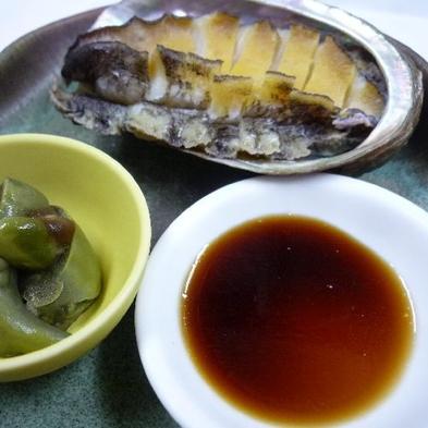 【ファン急増中】鮑付きのプランは漁師直伝の柔らかい食感が絶妙♪