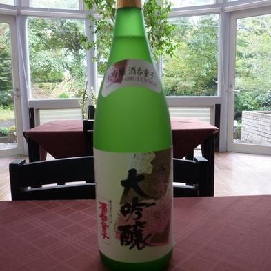 〜日本酒好きな方の決定版!〜好きな地酒を飲み比べ♪選べる利き酒3種付きプラン