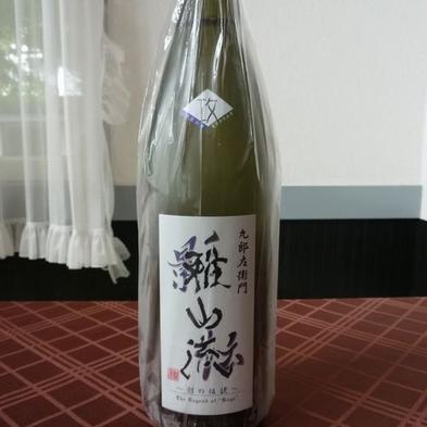 【楽天限定】選べるワイン&日本酒付きで料理とのベストマリアージュを体験してみませんか?