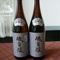 静岡が誇る地酒「磯自慢」