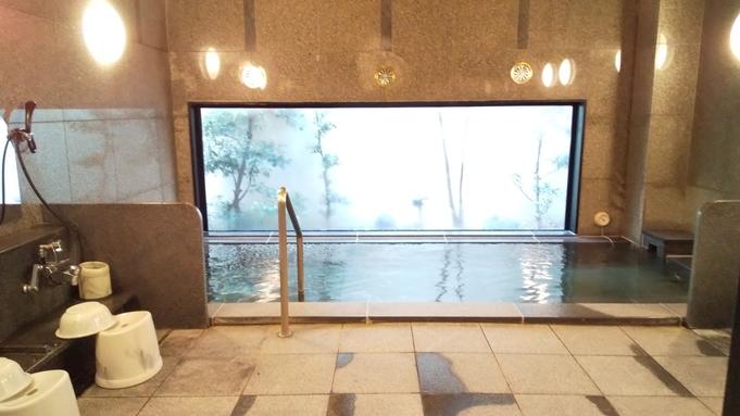 【秋冬旅セール】★スタンダードプラン★バイキング朝食・駐車場無料/大浴場完備