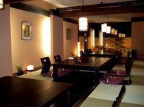 レストラン「松花」