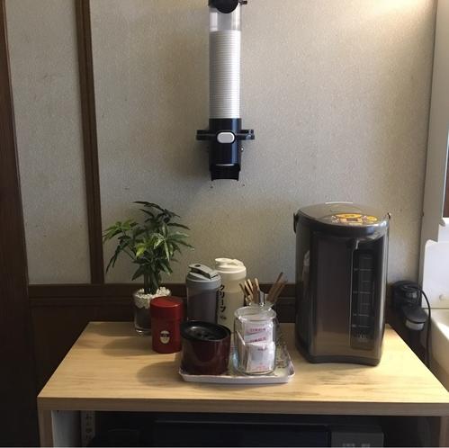 各フロアにお茶・珈琲・紅茶のご用意がございますのでセルフでご利用ください