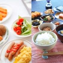朝食バイキング  6:30~9:00