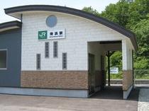 JR八戸線 侍浜駅
